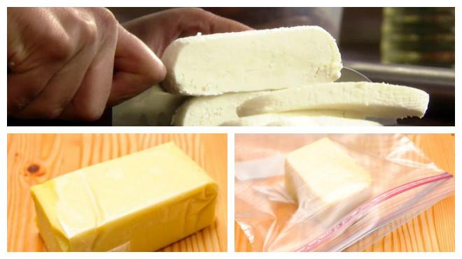 заморозка твердого сыра
