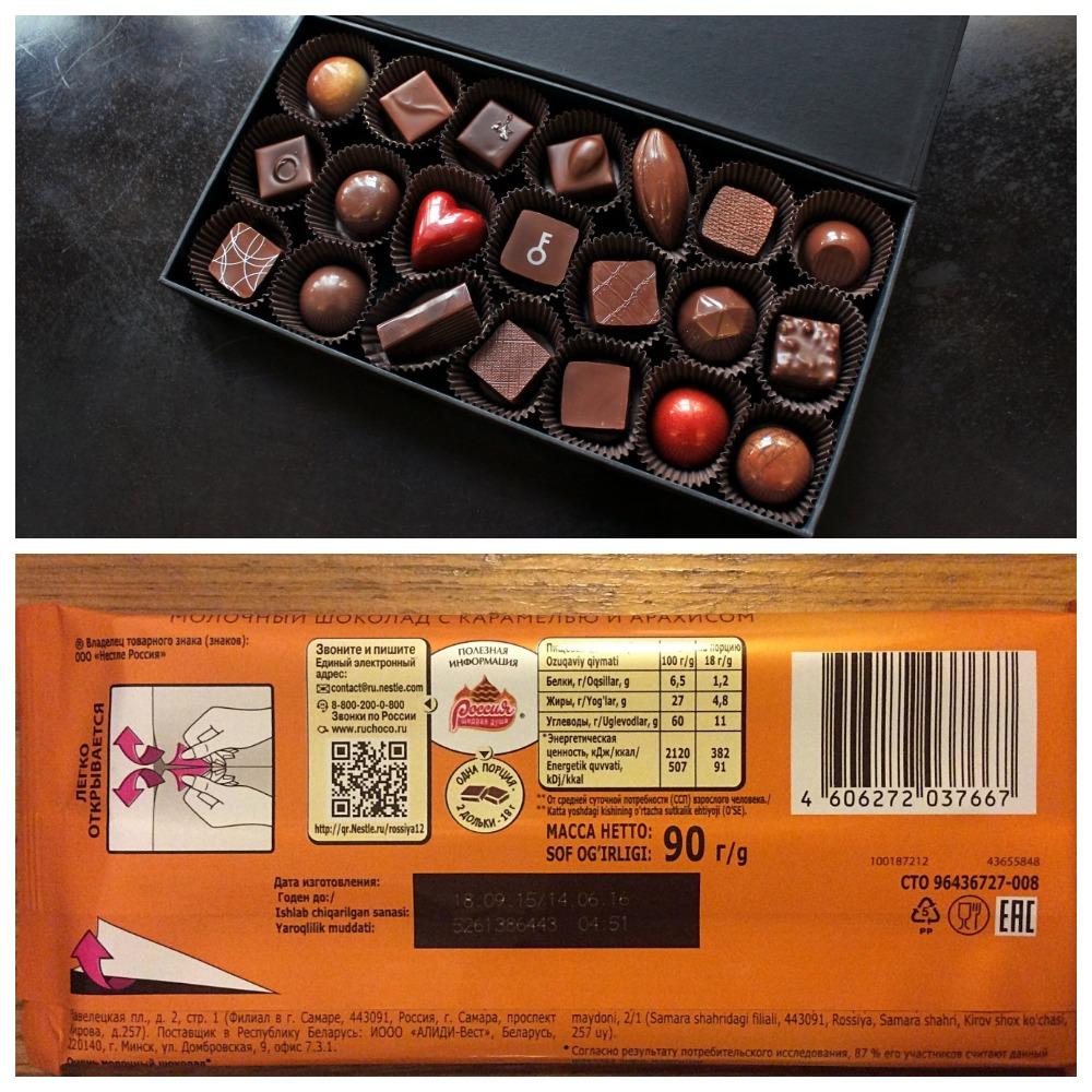 Срок годности шоколада - какие факторы влияют